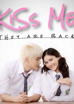 Kiss me Special thai special review
