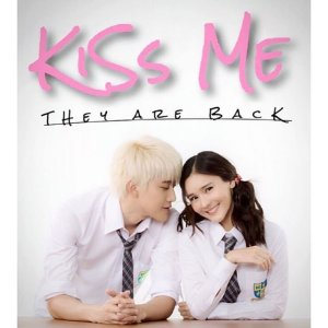 Kiss me Special (2015) photo