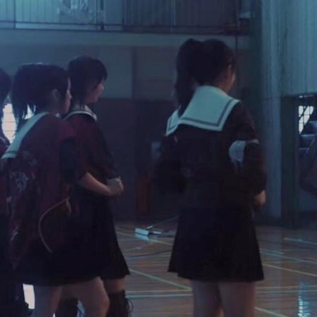 Majisuka Gakuen 5 (2015)