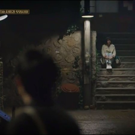 Reply 1988 Episode 15