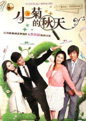 Xiao Ju's Spring