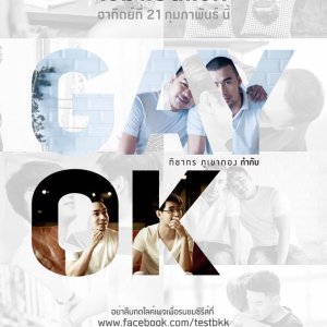 Gay OK Bangkok (2016) photo