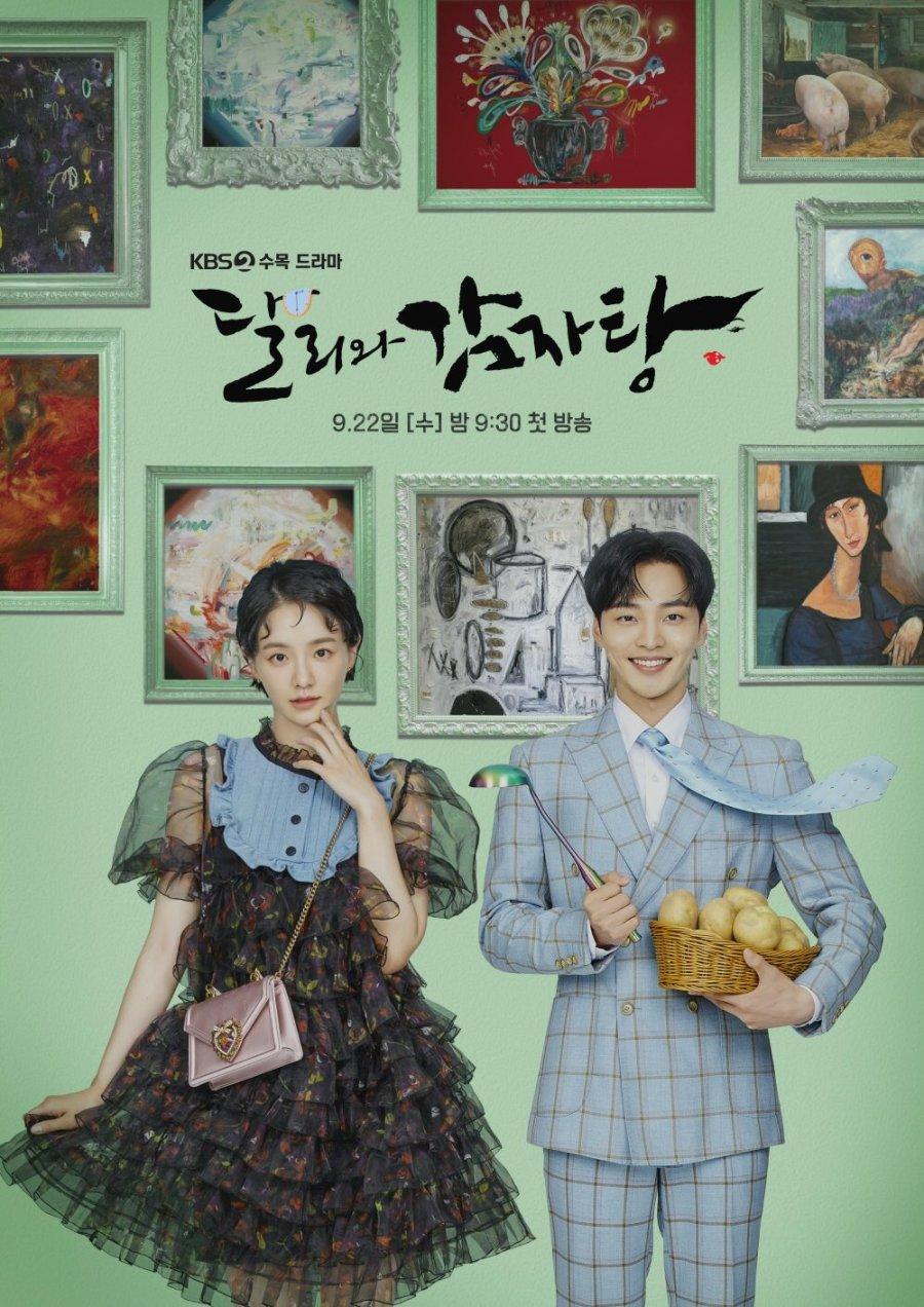dali-and-the-cocky-prince-ซับไทย-ep-1-16