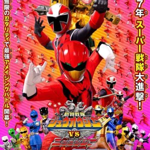 Doubutsu Sentai Zyuohger vs. Ninninger the Movie: Super Sentai's Message from the Future (2017) photo