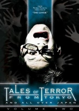 Tales of Terror from Tokyo Volume 2 (2004) poster