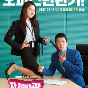 Radiant Office Episode 1