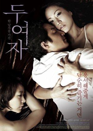 Love, in Between (2010) poster