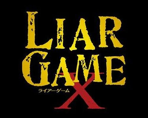 Liar Game X (2010) poster