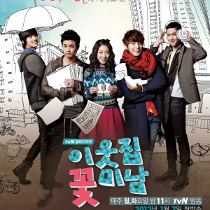 Flower Boy Next Door Episode 14
