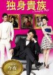 Romance dramas