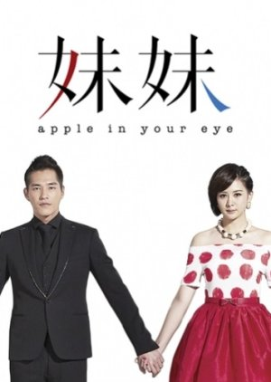 Apple in Your Eye (2014) poster