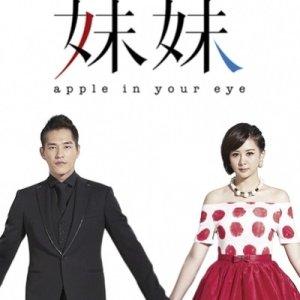 Apple in Your Eye (2014) photo