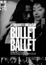 Bullet Ballet (1998) photo