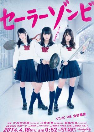 Sailor Zombie (2014) poster