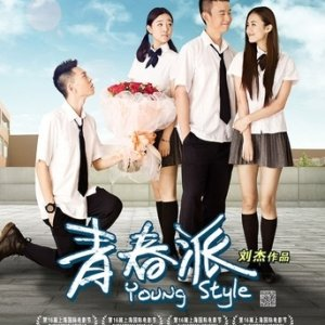 Young Style (2013) photo