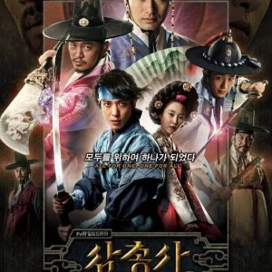 The Three Musketeers Episode 1