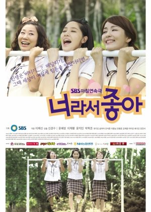 I Love You (2012) poster