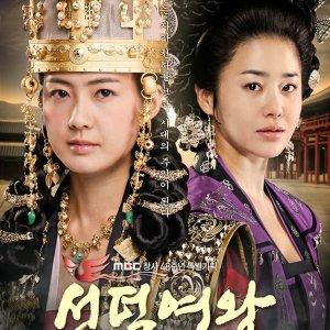 Queen Seon Duk Episode 2