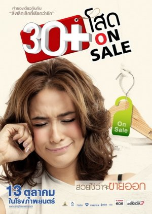 30+ Single On Sale (2011) poster