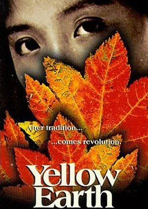 Yellow Earth (1984) poster