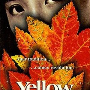 Yellow Earth (1984) photo