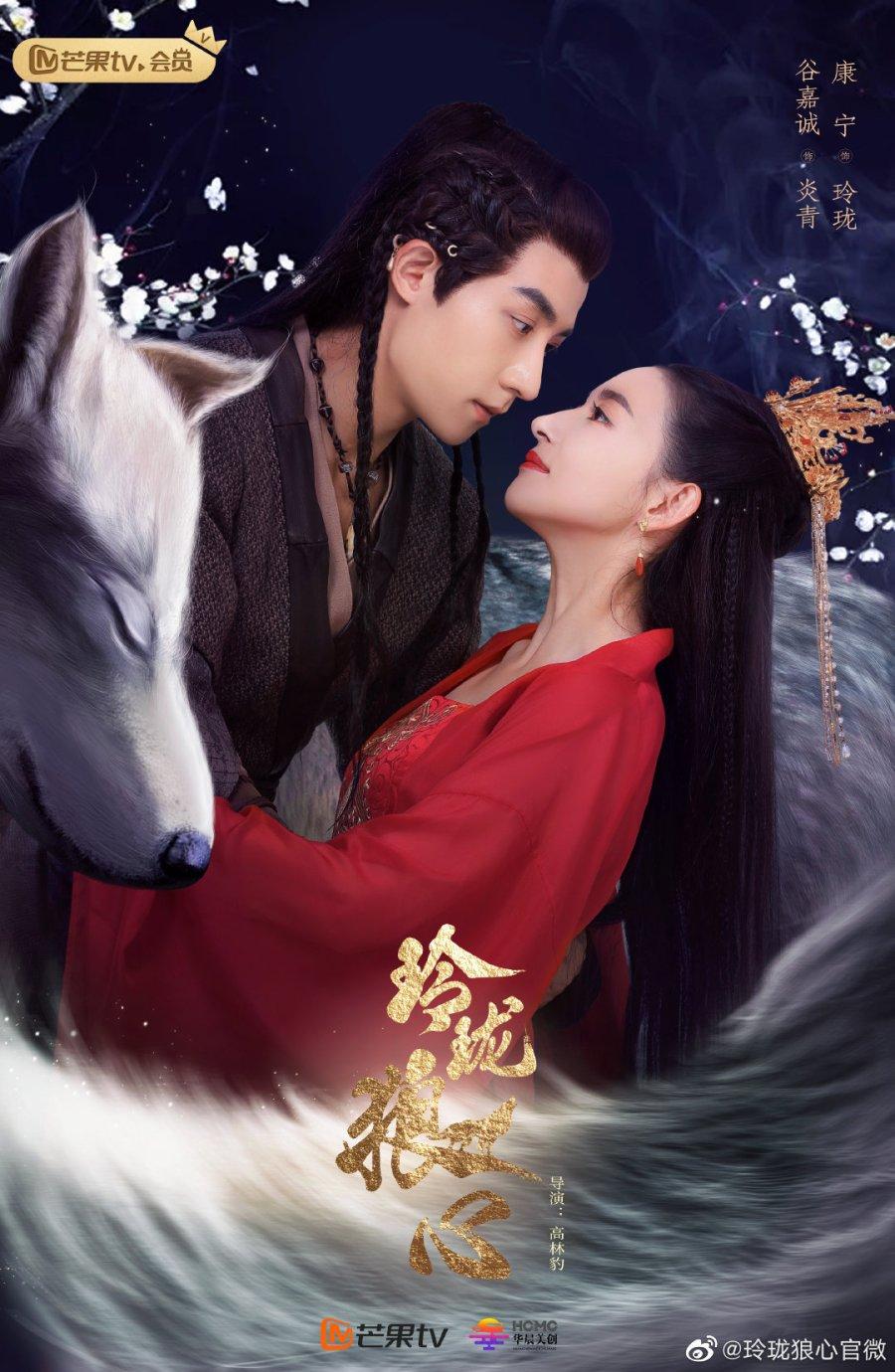 the-wolf-princess-สาวน้อยหัวใจหมาป่า-ซับไทย-ep-1-24