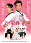 Plan  to watch Hong Kong movies