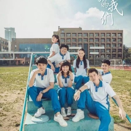 With You (2016) photo