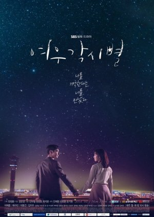 Where Stars Land (2018) poster