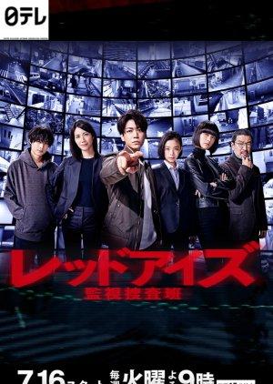 Red Eyes: Kanshi Sousa-han Season 1 Episode 2