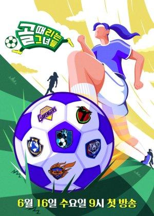 Kick a Goal