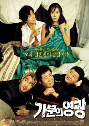 Marrying The Mafia (2002) poster