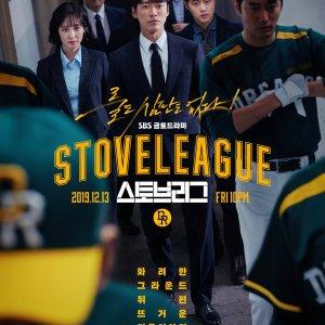 Hot Stove League (2019) photo