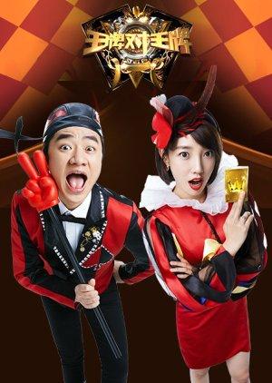 Ace vs Ace: Season 1 (2016) poster