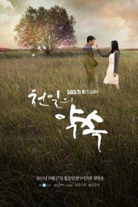 Korean drama's~