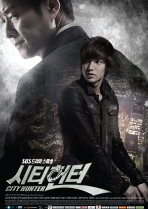 City Hunter (2011) poster