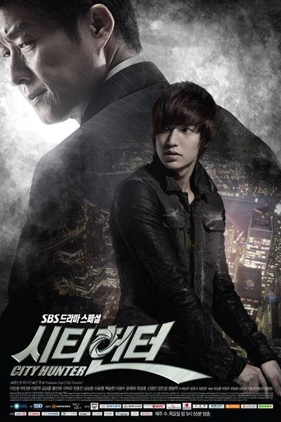 City Hunter ตอนที่ 1-20 ซับไทย/พากย์ไทย [จบ] HD 1080p