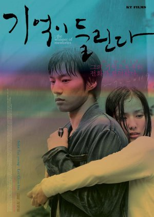3 Colors Love Story (2006) poster