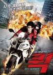 action comedy kmovie