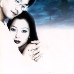 Ghost in Love (1999) photo