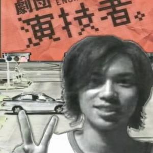 Unlucky Days - Natsume no Mousou (2004) photo
