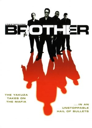 BROTHER (2001) poster