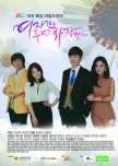 jTBC ~ Dramas (2011-2015)