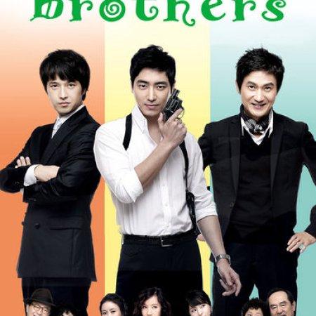 Three Brothers (2009) photo