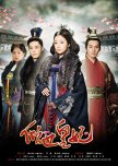 Favorite Chinese Dramas 2011