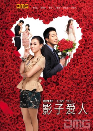 Shadows Of Love (2012) poster