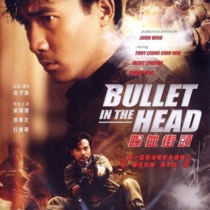 Bullet in the Head (1990) photo