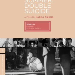 Japanese Summer: Double Suicide (1967) photo