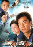 TVB Procedural Drama