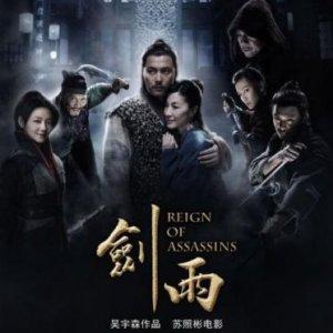 Reign Of Assassins (2010) photo